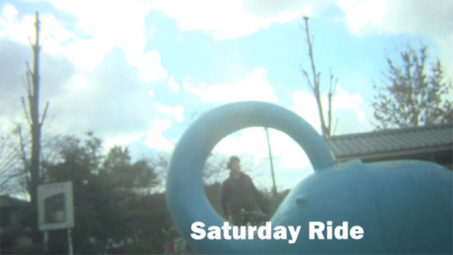 Kyoto, weekend ride