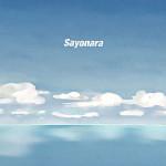 EricBates_Sayonara_s_title