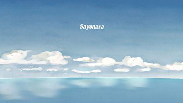 EricBates_Sayonara_s_title1.jpg